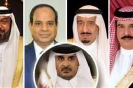 مصر والسعودية والإمارات والبحرين تدرج 59 شخصاً و12 كياناً في قطر بقوائم الإرهاب