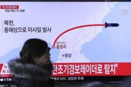كوريا الشمالية تطلق 4 صواريخ باليستية باتجاه بحر اليابان