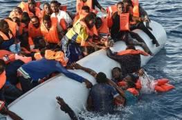 7 آلاف لاجئ قضوا في 2016