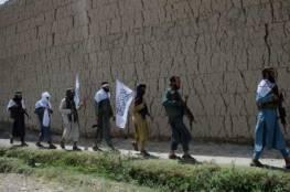 طالبان تقتل عشرة من عمال نزع الألغام في أفغانستان