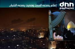 مسلح فلسطيني يفضح هشاشة قوات جولاني......تفاصيل حدث خانيونس
