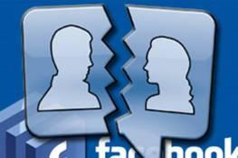 طلاق عبر فيسبوك ..والسبب!!