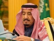 """مذيع بـ""""قناة الجزيرة"""" يحرج الملك سلمان"""