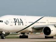 طائرة باكستانية تجبر عدداً من الركاب على الوقوف طوال فترة الرحلة!