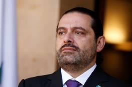 وزير سعودي يعلق حول موضوع الحريري: قتلتم أباه وتحاولون قتله جسديا