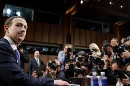"""زوكربيرغ يرد: فيسبوك لا يروج للغضب ولا """"يقدّس"""" الأرباح!"""