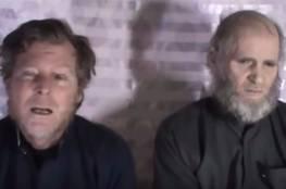 أفغانستان : طالبان الأفغانية تنشر تسجيلاً مصوراً لرهينتين أمريكي وإسترالي