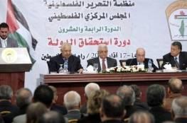 فلسطين : المجلس الوطني الفلسطيني يدعو لإحالة ملف الأسرى للجنائية الدولية