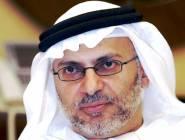 الإمارات: نريد حلا إقليميا ومراقبة دولية على قطر