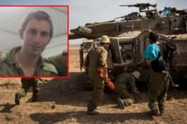 عائلة الجندي غولدن 'تتوعد' نتنياهو بمقاضاته
