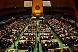 اعتمدت الأمم المتحدة   8 مشاريع قرارات لصالح فلسطين