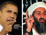 لماذا منع أوباما نشر وثائق علاقة بن لادن بإيران وقطر؟