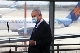 تفاصيل جديدة حول منع الأردن لطائرة نتنياهو