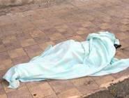 العثور على جثة مواطن ملقاة في ساحة مستشفى وسط غزة