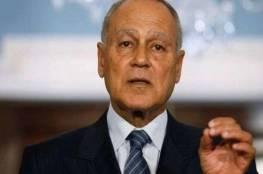 مصر تعيد ترشيح أبوالغيط أميناً عاماً للجامعة العربية