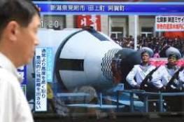 """كوريا الشمالية تطلق صاروخا بالستيا وترامب يطالب الصين بوضع حد لـ """"عبثية"""" بيونغ يانغ"""
