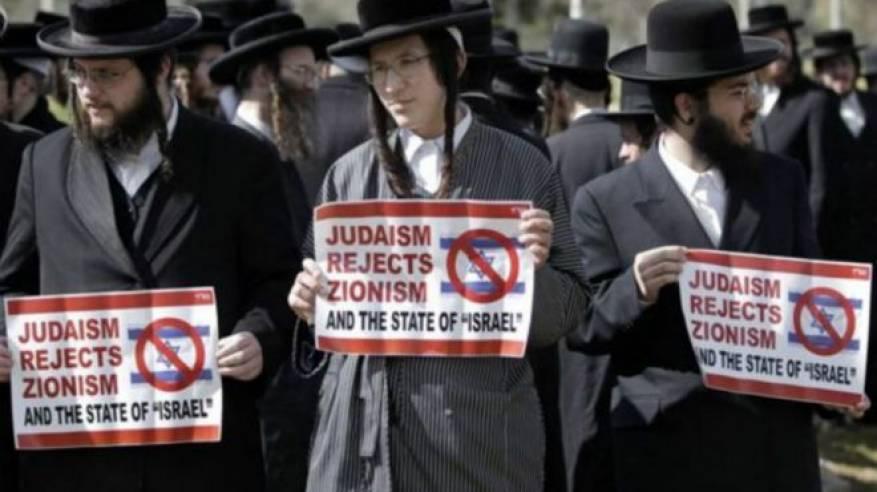 160430170651_anti-semitism_640x360_getty_nocredit