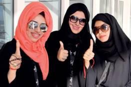 يتقدمن بطلبات لتغيير أسمائهن.. لماذا؟.....مئات السعوديات