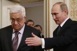 روسيا تعارض ترامب وتعبر عن موقف داعم للفلسطينيين