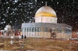 منخفض جوي يضرب الأراضي الفلسطينية اليوم الثلاثاء والأرصاد تُحذر
