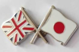 تعززان العلاقات الدفاعية بين بريطانيا واليابان
