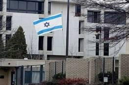 """السفارة """"الإسرائيلية"""" في لندن..تنفجر في وجه اسرائيل"""