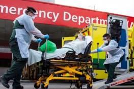 ألف وفاة بكورونا في بريطانيا خلال 24 ساعة