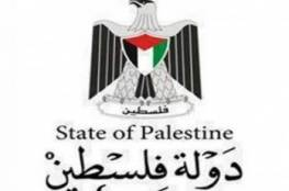 فلسطين :  المخابرات العامة والشرطة تحرران مواطنا بعد ساعات من خطفه في الخليل