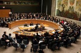 مجلس الأمن يناقش خطة بناء  2500 وحدة استيطانية في جلسة مغلقة