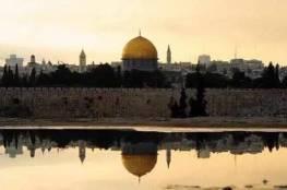 الصين تدعم حق الفلسطينيين في دولة مستقلة عاصمتها القدس