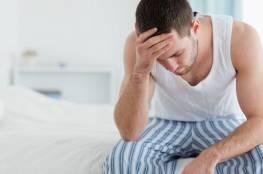 سرطان الخصية وعلاقته بمنع الحمل