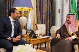 حقيقة عرض الحريري الوساطة بين إيران والسعودية
