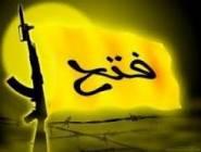 حركة فتح تدعو لاضراب شامل ويوم غضب اسنادا للاسرى يوم الخميس