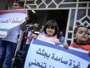 صناعة غزة: القطاعات الإنشائية في القطاع أصبحت معدومة