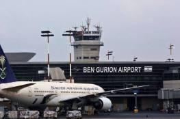 حقيقة الطائرات السعودية التي هبطت في منطقة عسكرية بمطار بن غوريون الإسرائيلي