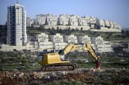 الاحتلال يصادر قطعة ارض بالقدس المحتلة