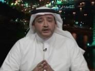 مدير مركز دراسات سعودي: القدس رمزاً دينياً لليهود كمكة والمدينة بالنسبة للمسلمين وقرار ترامب إيجابي