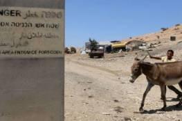 توغل استيطاني جديد بالأغوار الفلسطينية