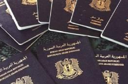 """ألمانيا تحقق بشأن استيلاء """"داعش"""" على آلاف جوازات السفر السورية الفارغة"""