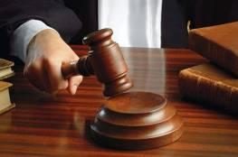 فلسطين  : الحكم على متهم بتسريب اراض للاحتلال بالسجن لمدة 15 عاما مع الاشغال الشاقة