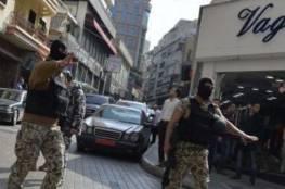 اعترافات للمتورطين ..مبالغ ضخمة من بيروت إلى داعش