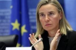 الاتحاد الأوروبي : نرفض بشدة نقل أي سفارة للقدس