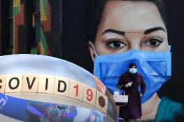 وزيرة الصحة: 43 إصابة جديدة بفيروس كورونا والحصيلة 1022