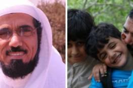 السلطات السعودية تمنع عائلة الداعية المعتقل سلمان العودة من السفر