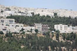 الاحتلال يصادق على بناء 530 وحدة استيطانية شرقي القدس