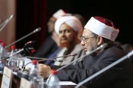 هل سينتهى مؤتمر الشيشان باقالة شيخ الازهر ارضاء للسعودية؟!