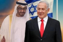 اتفاق التطبيع يقرب المسافة بين إسرائيل وطهران! هل ستوقع شراكات بين إيرانيين وإسرائيليين بالإمارات؟