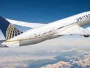 الطيران الامريكي: ١٠ آلاف دولار لمن يتخلى عن حجزه