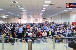 فلسطين : الكشف عن موعد البدء بالحجز المسبق عبر معبر الكرامة