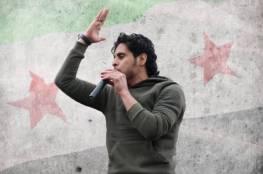 """سـوريا """"جنة جنة يا وطنا"""": وفاة منشد الثورة السوريّة عبد الباسط الساروت"""